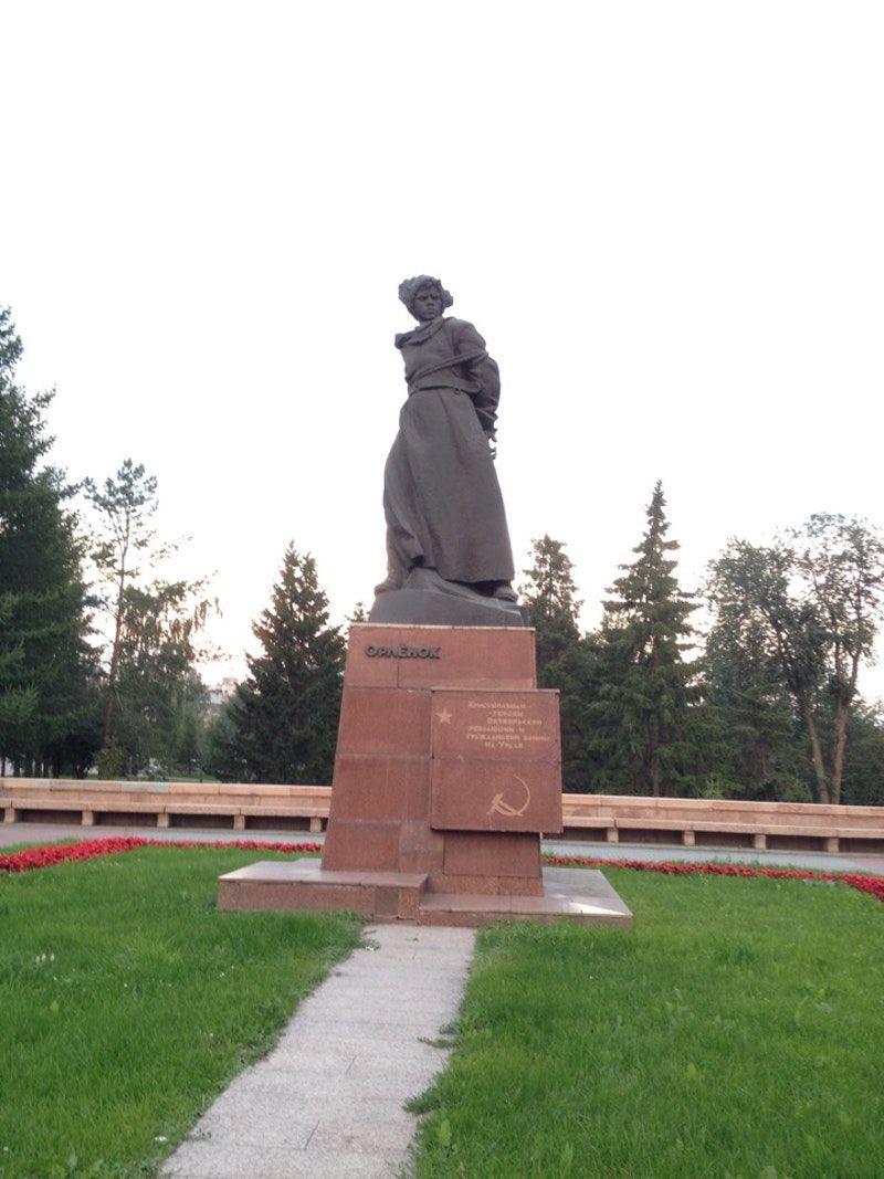 Памятники челябинск описание бесплатно памятники купить оптом