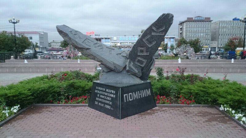 Недорогие памятники москвы Южно-Сахалинск самара памятники войны