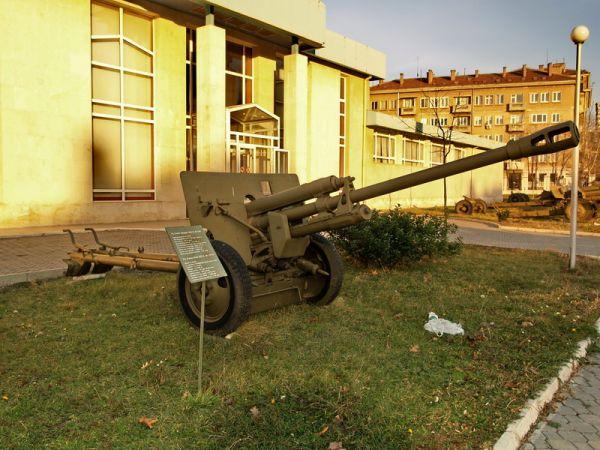 Nacionalnyj Muzej Voennoj Istorii Nacionalen Voennoistoricheski